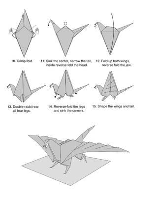 Схема оригами не для